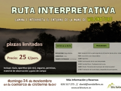 Ruta Interpretativa